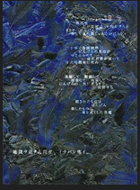 731 (2003)
