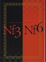 Nf3 Nf6 (2006)